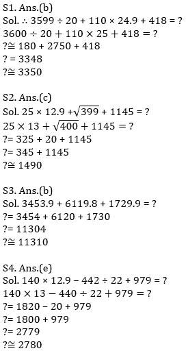 Quantitative Aptitude Quiz For IBPS Clerk/NIACL AO Prelims 2021- 19th September_110.1