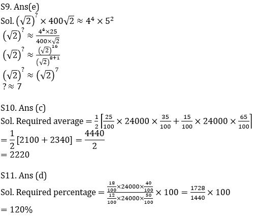 Quantitative Aptitude Quiz For IBPS Clerk/NIACL AO Prelims 2021- 19th September_130.1