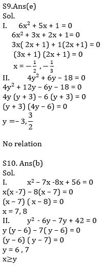 Quantitative Aptitude Quiz For RRB PO Mains 2021- 19th September_100.1