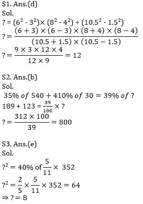 Quantitative Aptitude Quiz For IBPS Clerk/NIACL AO Prelims 2021- 20th September_90.1