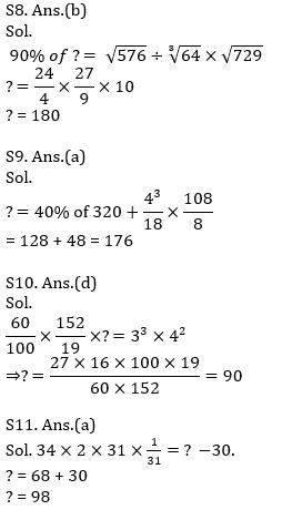 Quantitative Aptitude Quiz For IBPS Clerk/NIACL AO Prelims 2021- 20th September_110.1