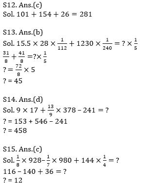 Quantitative Aptitude Quiz For IBPS Clerk/NIACL AO Prelims 2021- 20th September_120.1
