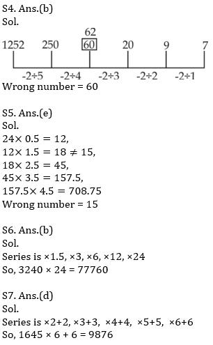 Quantitative Aptitude Quiz For RRB PO Mains 2021- 21st September_60.1