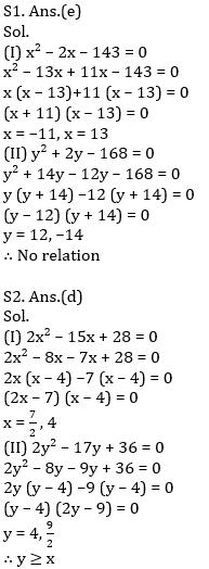 Quantitative Aptitude Quiz For IBPS Clerk/NIACL AO Prelims 2021- 21st September_80.1