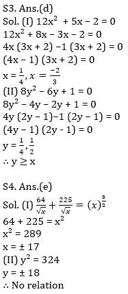 Quantitative Aptitude Quiz For IBPS Clerk/NIACL AO Prelims 2021- 21st September_90.1