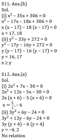 Quantitative Aptitude Quiz For IBPS Clerk/NIACL AO Prelims 2021- 21st September_130.1