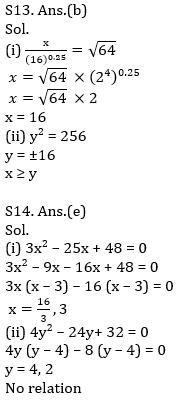 Quantitative Aptitude Quiz For IBPS Clerk/NIACL AO Prelims 2021- 21st September_140.1