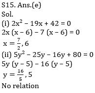 Quantitative Aptitude Quiz For IBPS Clerk/NIACL AO Prelims 2021- 21st September_150.1