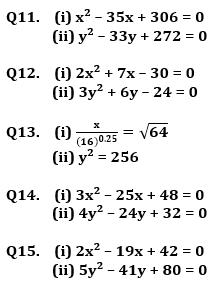Quantitative Aptitude Quiz For IBPS Clerk/NIACL AO Prelims 2021- 21st September_70.1