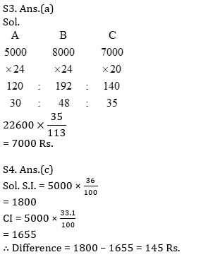 Quantitative Aptitude Quiz For IBPS Clerk/NIACL AO Prelims 2021- 22nd September_80.1