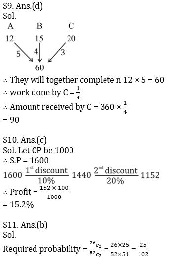 Quantitative Aptitude Quiz For IBPS Clerk/NIACL AO Prelims 2021- 22nd September_110.1