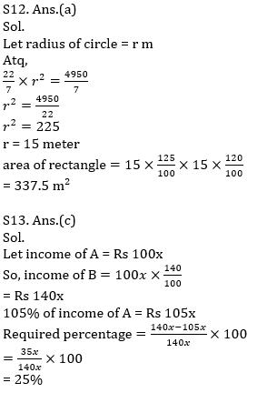 Quantitative Aptitude Quiz For IBPS Clerk/NIACL AO Prelims 2021- 22nd September_120.1