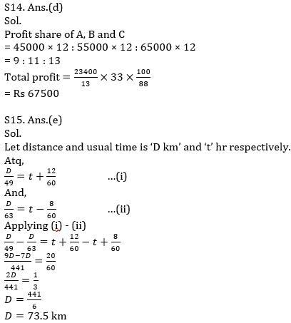 Quantitative Aptitude Quiz For IBPS Clerk/NIACL AO Prelims 2021- 22nd September_130.1
