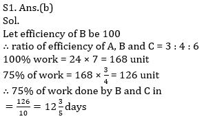 Quantitative Aptitude Quiz For RRB PO Mains 2021- 22nd September_80.1