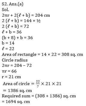 Quantitative Aptitude Quiz For RRB PO Mains 2021- 22nd September_90.1