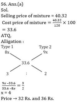 Quantitative Aptitude Quiz For RRB PO Mains 2021- 22nd September_130.1