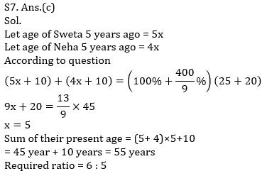 Quantitative Aptitude Quiz For RRB PO Mains 2021- 22nd September_140.1