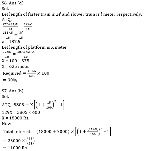 Quantitative Aptitude Quiz For RRB PO Mains 2021- 23rd September_160.1