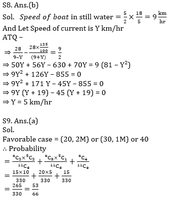 Quantitative Aptitude Quiz For RRB PO Mains 2021- 23rd September_170.1
