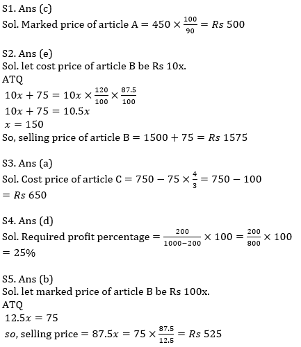 Quantitative Aptitude Quiz For IBPS Clerk/NIACL AO Prelims 2021- 23rd September_100.1