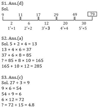 Quantitative Aptitude Quiz For IBPS Clerk/NIACL AO Prelims 2021- 24th September_50.1