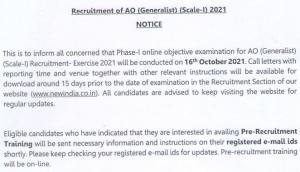 NIACL AO Exam Date 2021 Out For 300 AO REcruitment_50.1