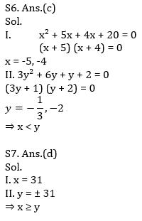 Quantitative Aptitude Quiz For IBPS Clerk/NIACL AO Prelims 2021- 25th September_110.1