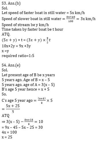 Quantitative Aptitude Quiz For IBPS Clerk/NIACL AO Prelims 2021- 26th September_110.1