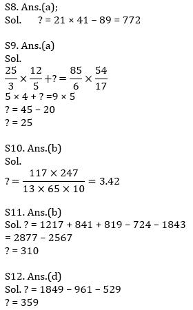 Quantitative Aptitude Quiz For IBPS Clerk/NIACL AO Prelims 2021- 26th September_130.1