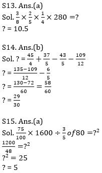 Quantitative Aptitude Quiz For IBPS Clerk/NIACL AO Prelims 2021- 26th September_140.1