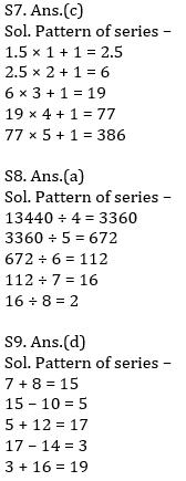 Quantitative Aptitude Quiz For IBPS Clerk/NIACL AO Prelims 2021- 27th September_80.1