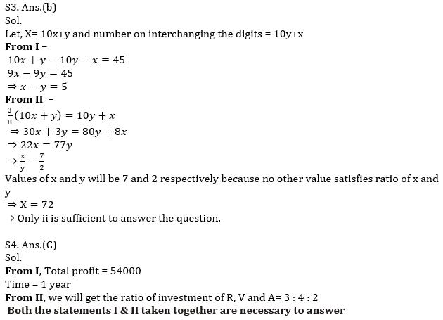 Quantitative Aptitude Quiz For SBI Clerk/IBPS RRB Clerk Mains 2021- 28th September_70.1
