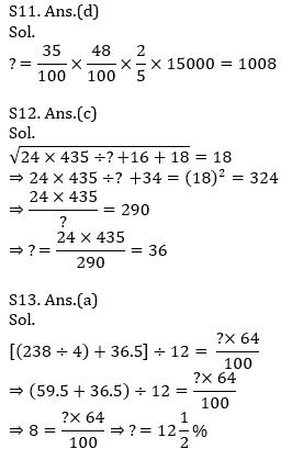 Quantitative Aptitude Quiz For IBPS Clerk/NIACL AO Prelims 2021- 29th September_110.1