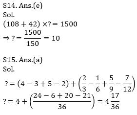 Quantitative Aptitude Quiz For IBPS Clerk/NIACL AO Prelims 2021- 29th September_120.1