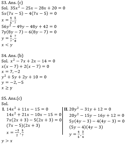 Quantitative Aptitude Quiz For SBI Clerk/IBPS RRB Clerk Mains 2021- 29th September_80.1