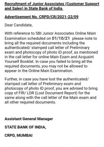 SBI Clerk Mains Admit Card 2021 Out, Download Admit Card for Junior Associates_50.1