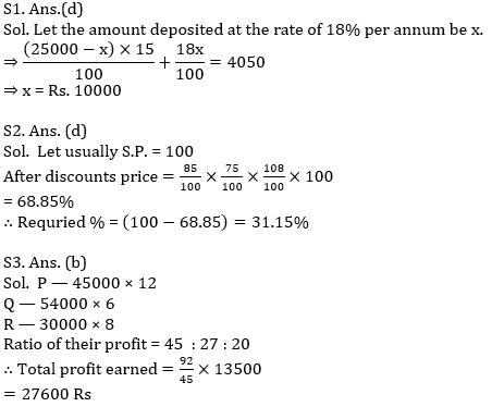 Quantitative Aptitude Quiz For SBI Clerk/IBPS RRB Clerk Mains 2021- 30th September_60.1
