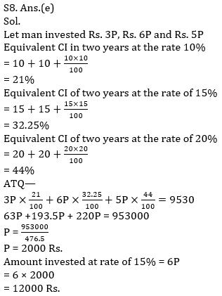 Quantitative Aptitude Quiz For SBI Clerk/IBPS RRB Clerk Mains 2021- 30th September_100.1