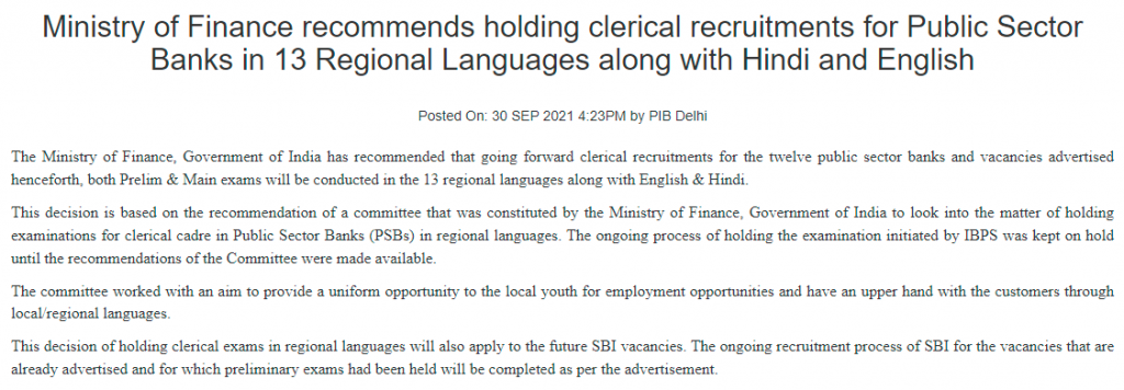 Finance Ministry Recommends Bank Clerk Recruitment Exam in 13 Languages_50.1