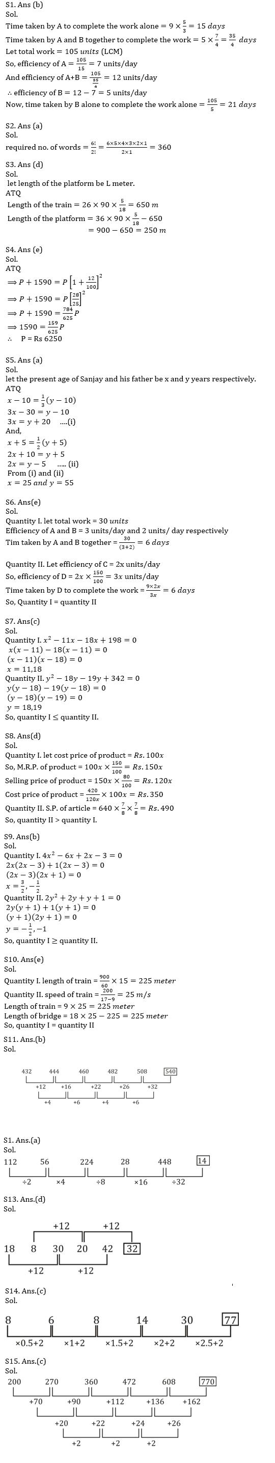 Quantitative Aptitude Quiz For IBPS Clerk/NIACL AO Prelims 2021- 2nd October_70.1