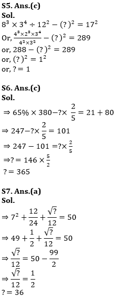 Quantitative Aptitude Quiz For IBPS Clerk/NIACL AO Prelims 2021- 3rd October_110.1