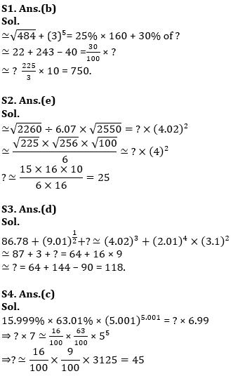 Quantitative Aptitude Quiz For SBI Clerk/IBPS RRB Clerk Mains 2021- 3rd October_80.1
