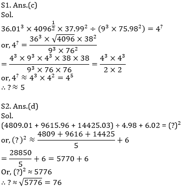 Quantitative Aptitude Quiz For SBI Clerk/IBPS RRB Clerk Mains 2021- 4th October_80.1
