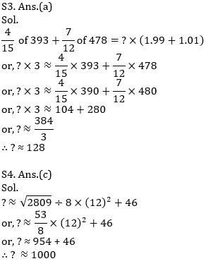 Quantitative Aptitude Quiz For SBI Clerk/IBPS RRB Clerk Mains 2021- 4th October_90.1