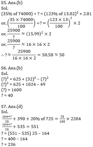Quantitative Aptitude Quiz For SBI Clerk/IBPS RRB Clerk Mains 2021- 4th October_100.1