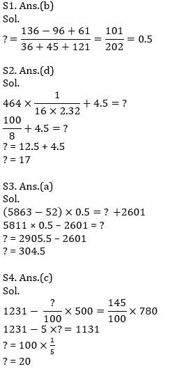 Quantitative Aptitude Quiz For IBPS Clerk/NIACL AO Prelims 2021- 4th October_100.1