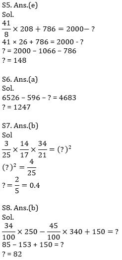 Quantitative Aptitude Quiz For IBPS Clerk/NIACL AO Prelims 2021- 4th October_110.1