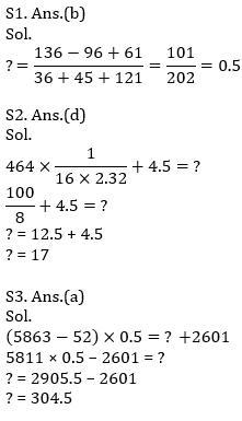 Quantitative Aptitude Quiz For IBPS Clerk/NIACL AO Prelims 2021- 5th October_100.1