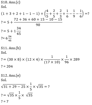 Quantitative Aptitude Quiz For IBPS Clerk/NIACL AO Prelims 2021- 5th October_130.1