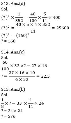 Quantitative Aptitude Quiz For IBPS Clerk/NIACL AO Prelims 2021- 5th October_140.1